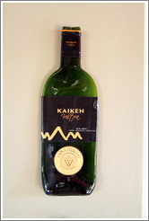 Flattened wine bottle, Kaiken Winery, Luj�n de Cujo.