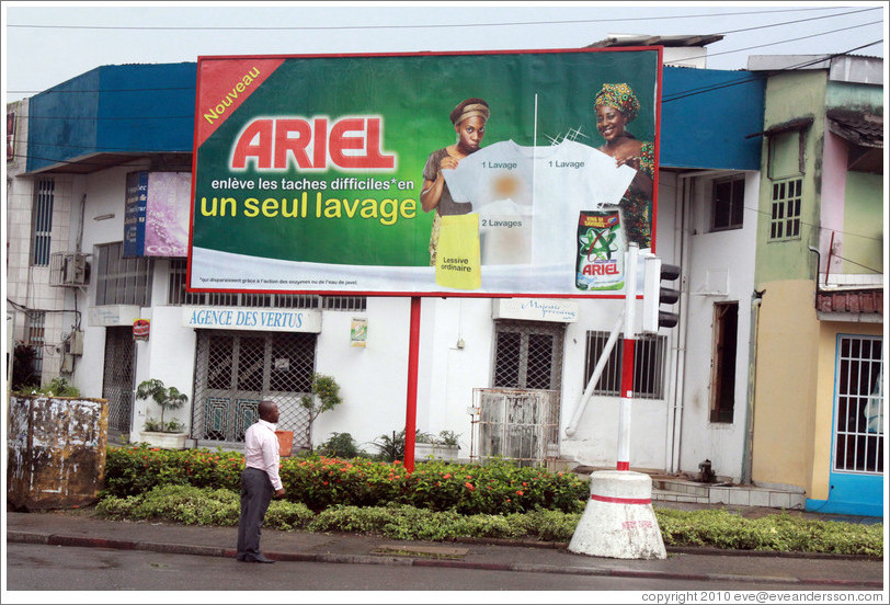 Billboard advertising Ariel clothing detergent.