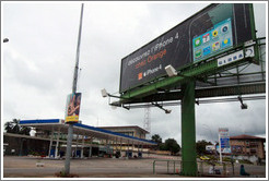 Billboard promoting the iPhone 4.
