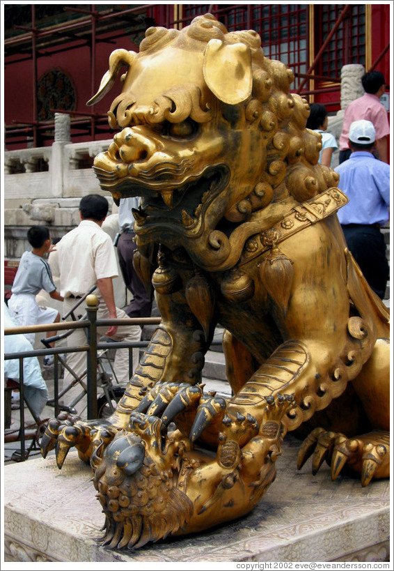 Dragon with baby dragon.  Forbidden City.