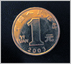 Yuan (Chinese currency).
