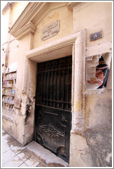 Doorway of Famille Ghali.  Old Cairo (Masr el Adīma).
