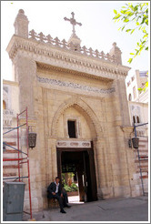 Exterior of Hanging Church (El Muallaqa).