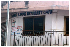 Family Love Internet Cafe.