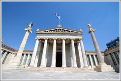 Academy of Athens (Ακαδημία Αθηνών).