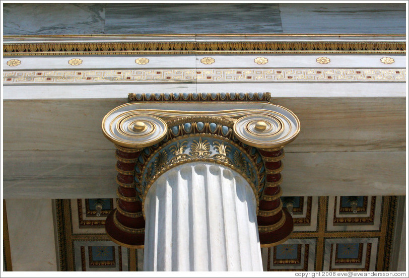 Column detail.  Academy of Athens (Ακαδημία Αθηνών).