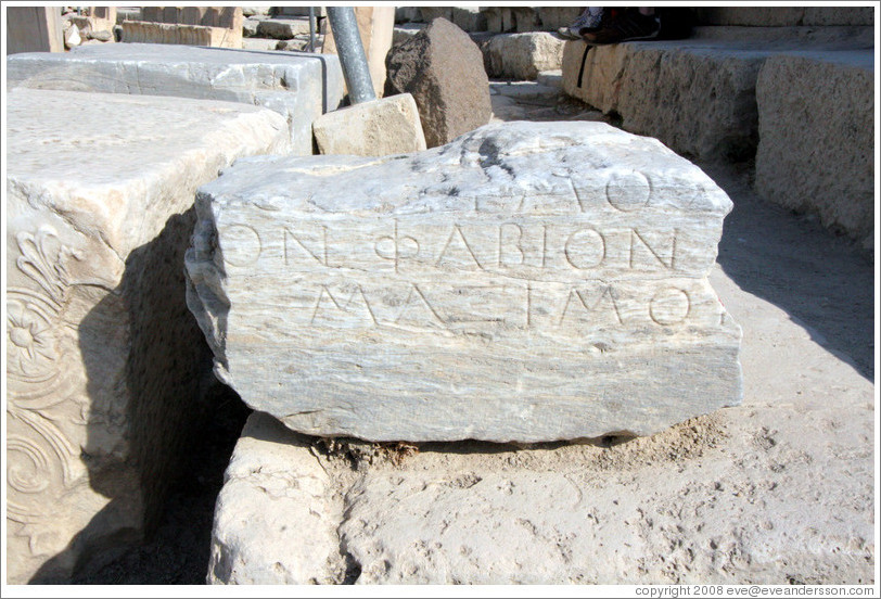 Inscribed stone at the Theatre of Dionysus (Θέατρο του Διονύσου) at the Acropolis (Ακρόπολη).