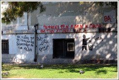 Graffiti at the Athens Polytechnic.  Translation: Passion for freedom is stronger than jail cells.
