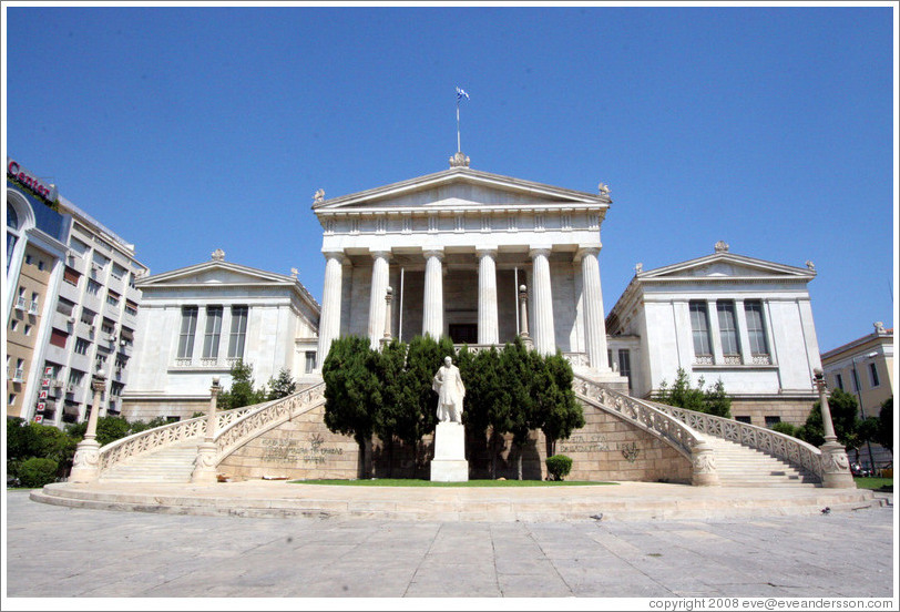 National Library of Athens.