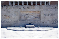 Tomb of the Unknown Soldier at the Greek parliament building at Syntagma (Σύνταγμα) Square.