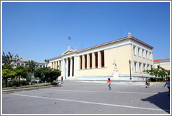 University of Athens.