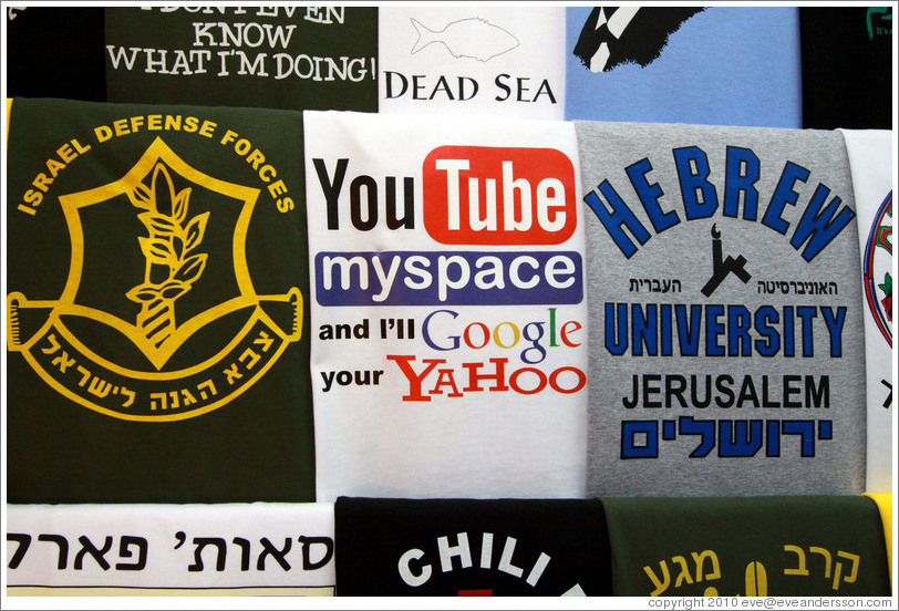 "T-shirts for sale in the souk, one of which says: ""YouTube myspace and I'll Google your Yahoo"".  Christian Quarter, Old City of Jerusalem."