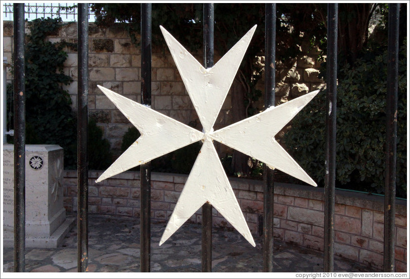 Templar Cross, Muristan Road, Christian Quarter, Old City of Jerusalem.