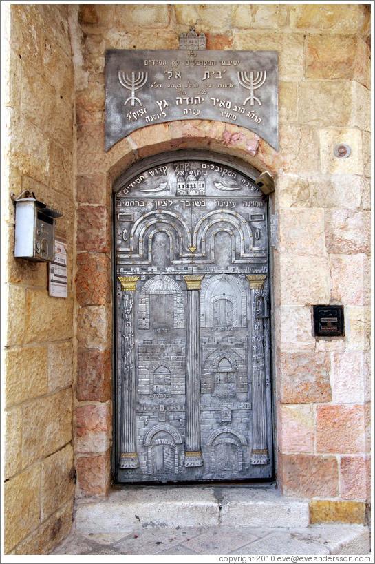 Door Hurva Square Jewish Quarter Old City of Jerusalem. & Door Hurva Square Jewish Quarter Old City of Jerusalem. (Photo ID ...