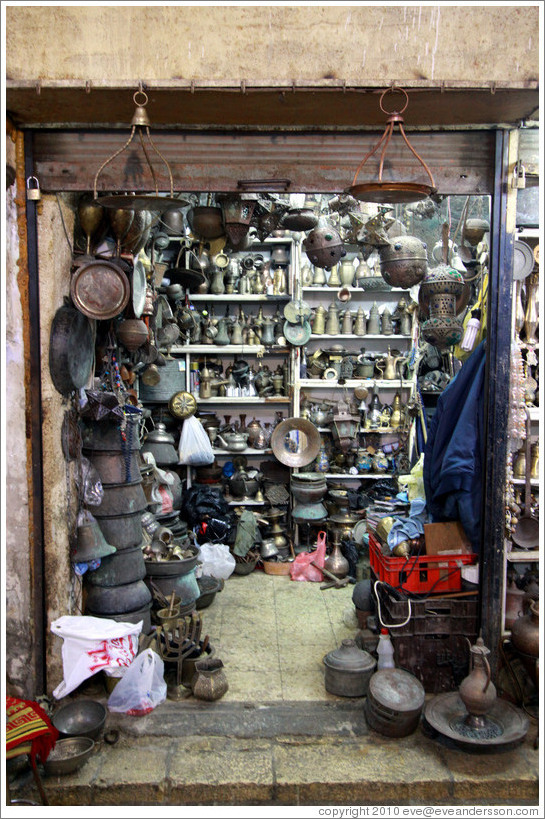 Store, Jewish Quarter Street, Jewish Quarter, Old City of Jerusalem.