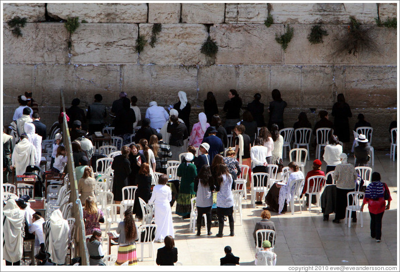 Women's section, Western (Wailing) Wall, Old City of Jerusalem.
