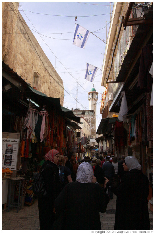 Al-Wad Road, Muslim Quarter, Old City of Jerusalem.