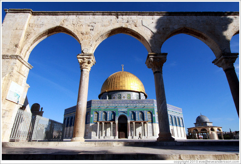Dome of the Rock behind arches (qanatir), Haram esh-Sharif (Temple Mount).