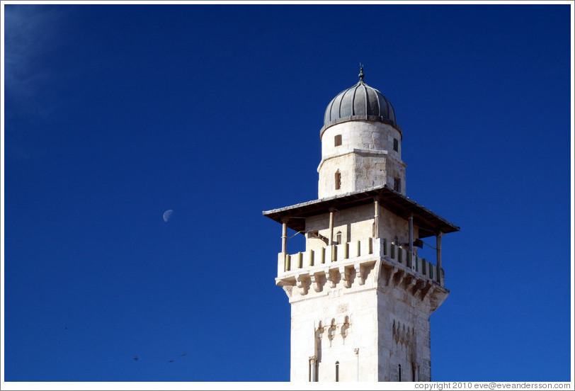 Tower, with faintly visible moon, Haram esh-Sharif (Temple Mount).