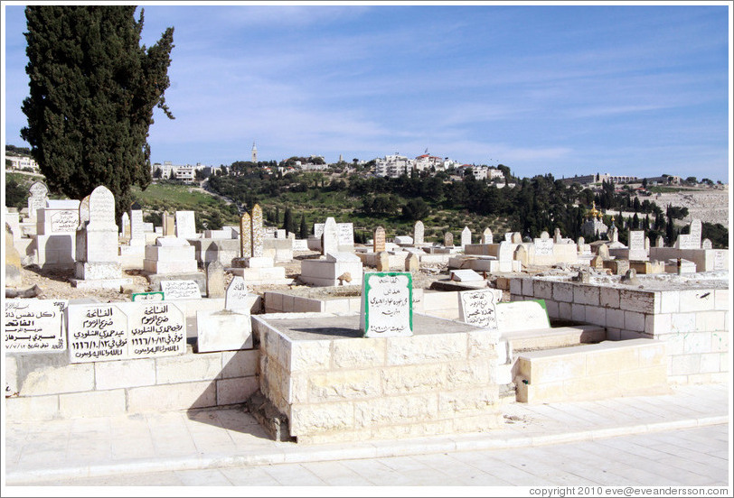 Yeusefiya cemetery, Old City of Jerusalem.