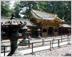 Yashamon Gate.  Taiyuin-byo Shrine.
