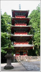 Pagoda.  Tosho-gu Shrine.