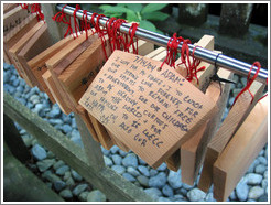 Prayers.  Tosho-gu Shrine.