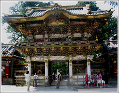 Yomeimon Gate.  Tosho-gu Shrine.