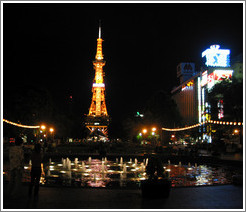 TV tower and fountain.