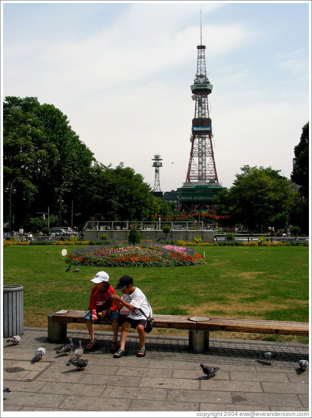 TV tower and kids.