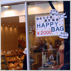 Happy Bag sign.