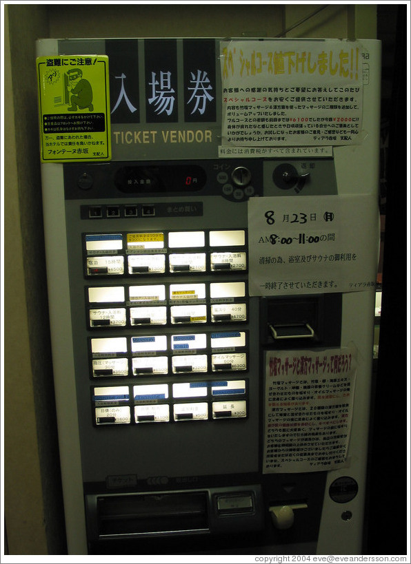 Capsule Hotel Fontaine Akasaka.  Ticket vending machine.