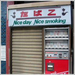 Nice day Nice Smoking vending machine.