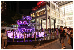Fountain in front of the Pavilion, Jalan Bukit Bintang at night.