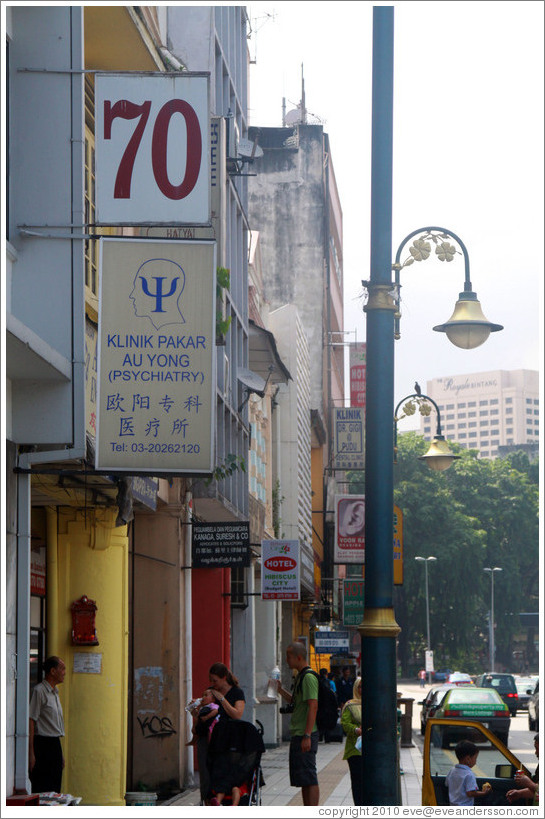 Psychiatry sign depicting the Greek letter Psi inside a head, Jalan Pudu.
