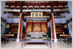 Middle Hall, Han Jiang Teochew Ancestral Temple.