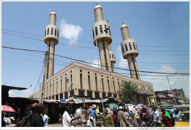 Alhaji Sulaimon Oluwatoyin Abu named the new Chief Imam of Lagos Central Mosque