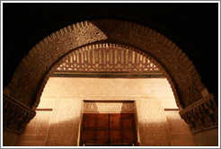 Arch leading to the Mexuar, Nasrid Palace, Alhambra at night.