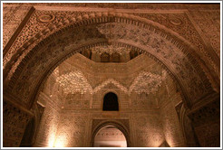 Arch leading to Sala de las Dos Hermanas, Nasrid Palace, Alhambra at night.