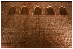 Wall of Comares Hall, Nasrid Palace, Alhambra at night.