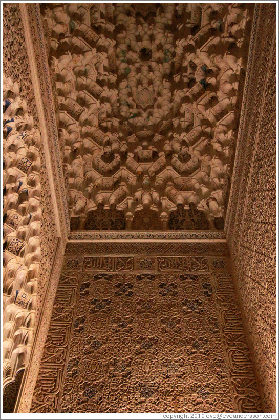 Ceiling detail at night, Patio de los Leones, Nasrid Palace, Alhambra.