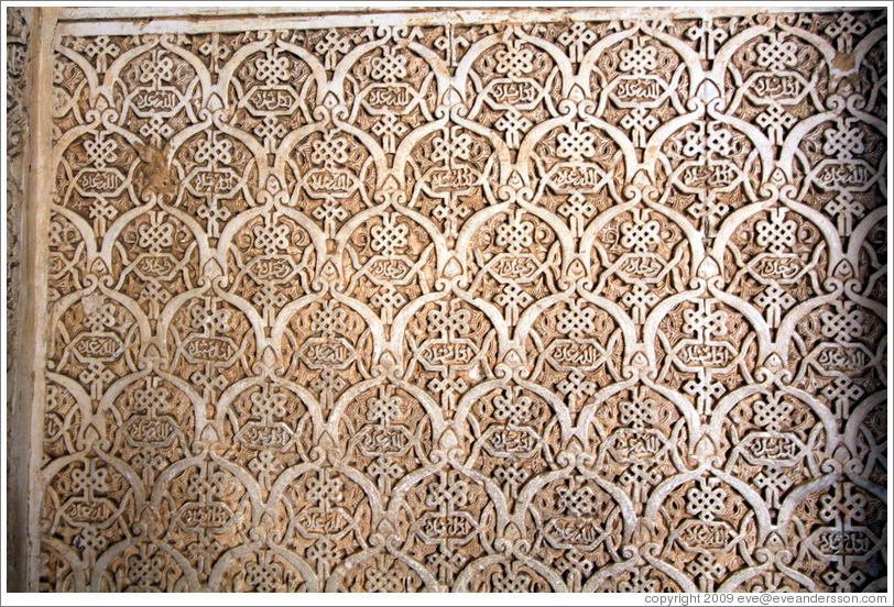 Pattern on wall (#6).  Nasrid Palace, Alhambra.