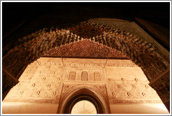 Arch, Sala de la Barca, Nasrid Palace, Alhambra at night.