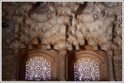 Muqarnas above the windows, Hexagonal dome, Sala de las Dos Hermanas, Nasrid Palace, Alhambra.