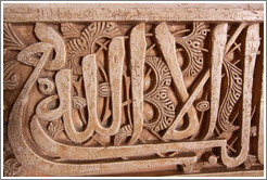 Stucco, calligraphic wall decoration, Nasrid Palace, Alhambra.