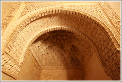 Arch detail, Sala Regia (Regal Hall), Palacio de Generalife.