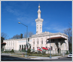 Kalorama.  Islamic Center.